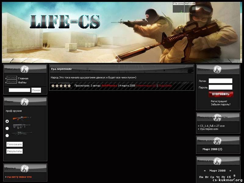 Создание сайта кс согаз мед страховая компания официальный сайт воронеж